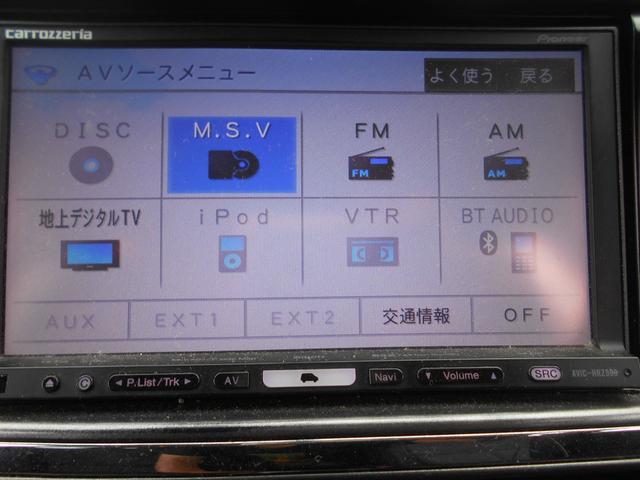 「スバル」「エクシーガ」「ミニバン・ワンボックス」「長野県」の中古車9