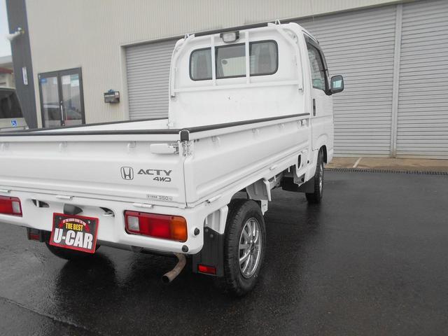 「ホンダ」「アクティトラック」「トラック」「長野県」の中古車17