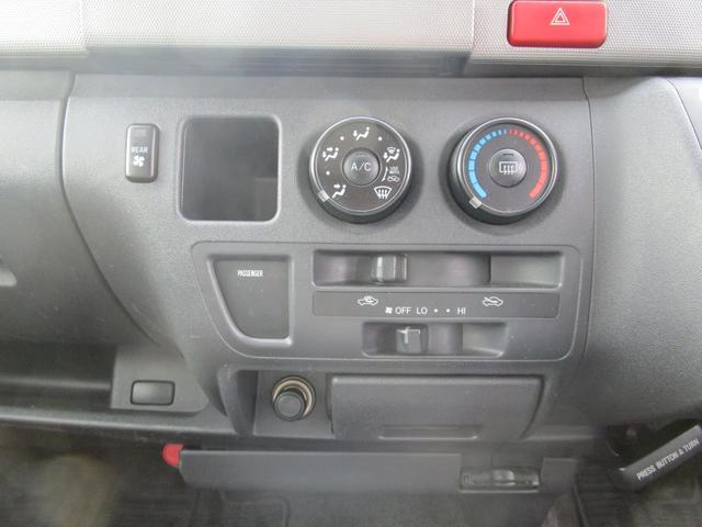 トヨタ レジアスエースバン ロングスーパーGL 4WD ナビ バックカメラ