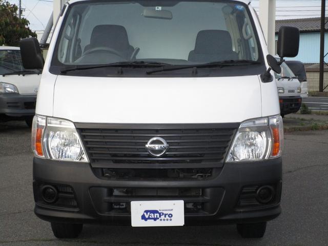 ロングルートバンDX 保冷車(2枚目)