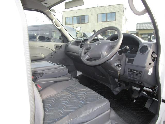 ロングルートバンDX 保冷車(17枚目)