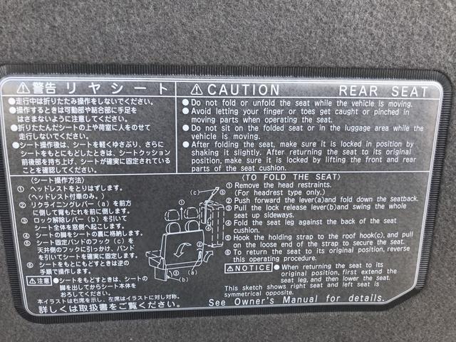 GLロング 4WD メモリーナビ フルセグTV ETC車載器(17枚目)