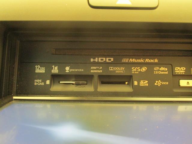 HDDナビ、ミュージックラック、フルセグTV  DVDの視聴も可能です。