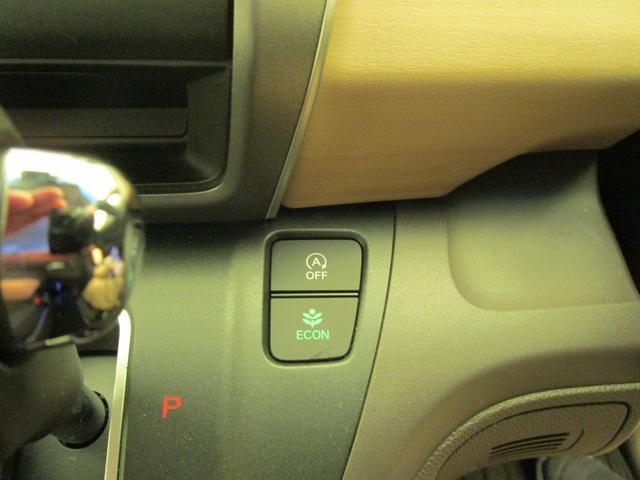 アイドリングOFFスイッチ、ECONスイッチ燃費の良い走りには必須。