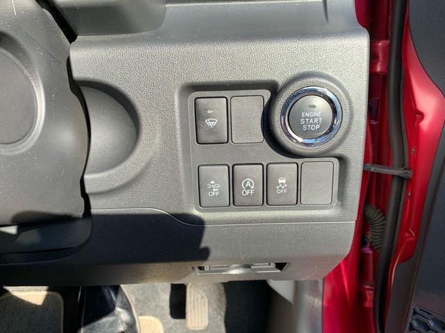 シルク Gパッケージ SAII 4WD(21枚目)