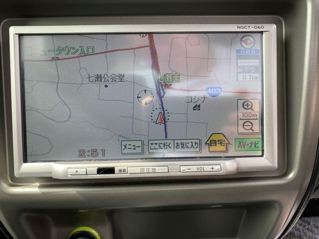「ダイハツ」「テリオスキッド」「コンパクトカー」「長野県」の中古車14