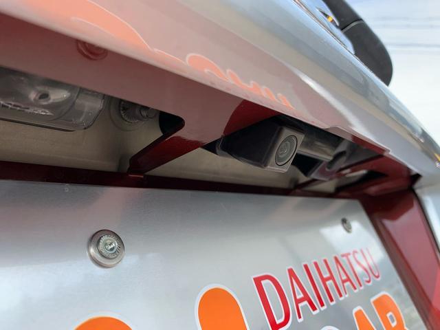「ダイハツ」「キャスト」「コンパクトカー」「長野県」の中古車20