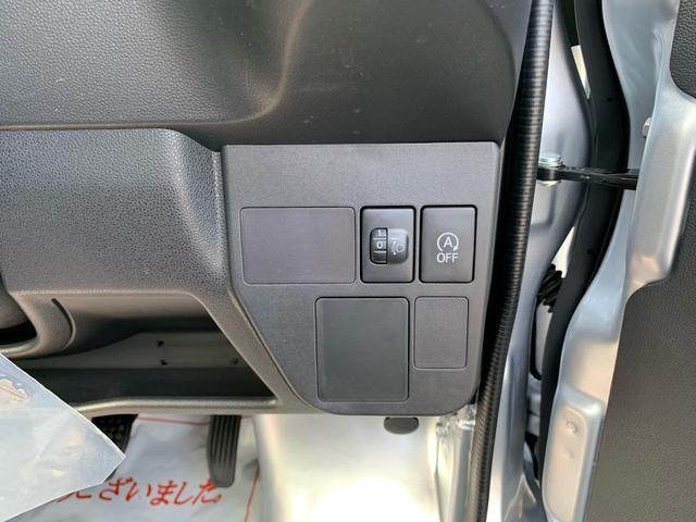 スペシャル 4WD 4速オートマ(19枚目)