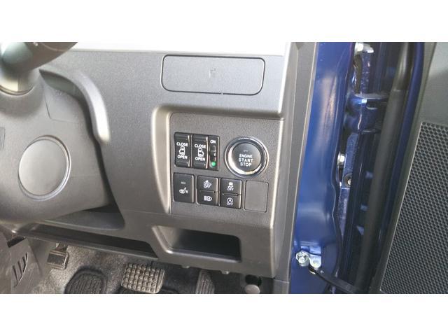 X VS SAIII 4WD 両側電動スライドドア(12枚目)