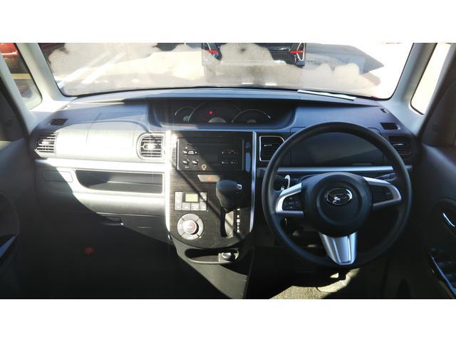 X VS SAIII 4WD 両側電動スライドドア(15枚目)