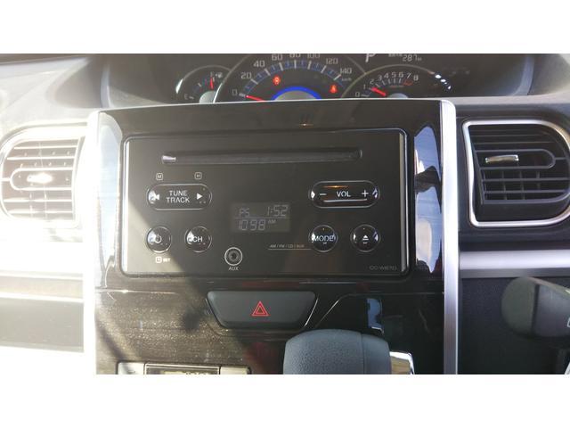 X VS SAIII 4WD 両側電動スライドドア(18枚目)
