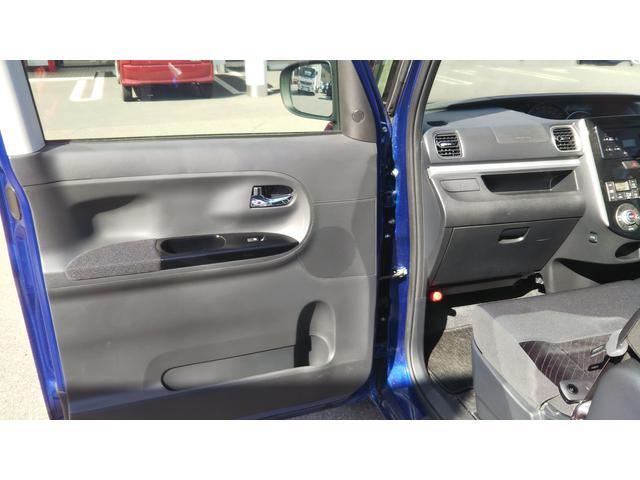 X VS SAIII 4WD 両側電動スライドドア(34枚目)