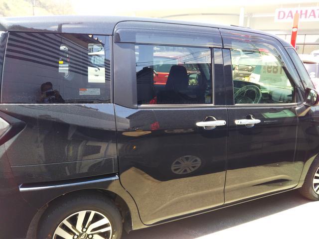 カスタムG 4WD(4枚目)