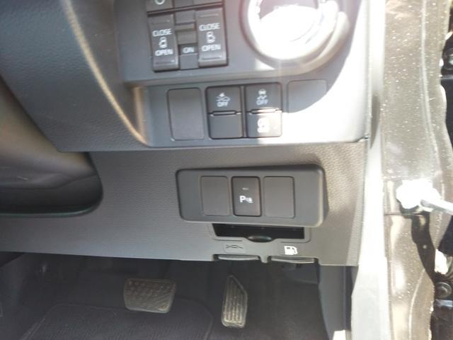 カスタムG 4WD(20枚目)