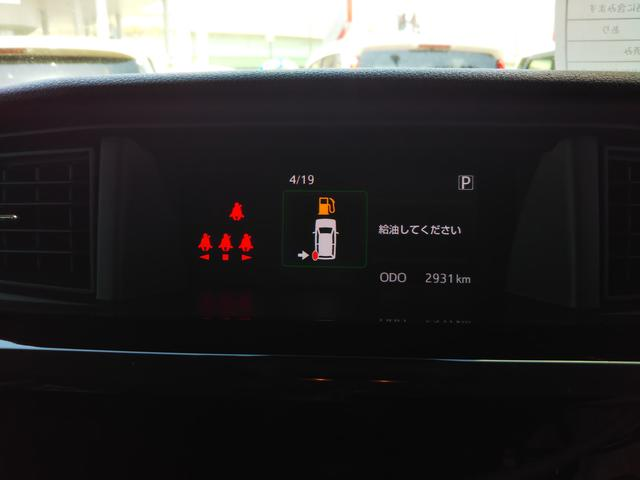カスタムG 4WD(27枚目)