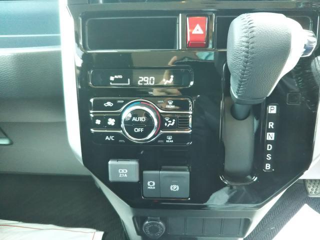 カスタムG 4WD(29枚目)