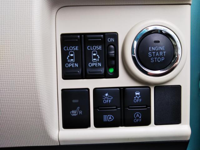 Gメイクアップリミテッド SAIII 4WD(26枚目)