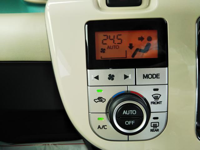 Gメイクアップリミテッド SAIII 4WD(29枚目)