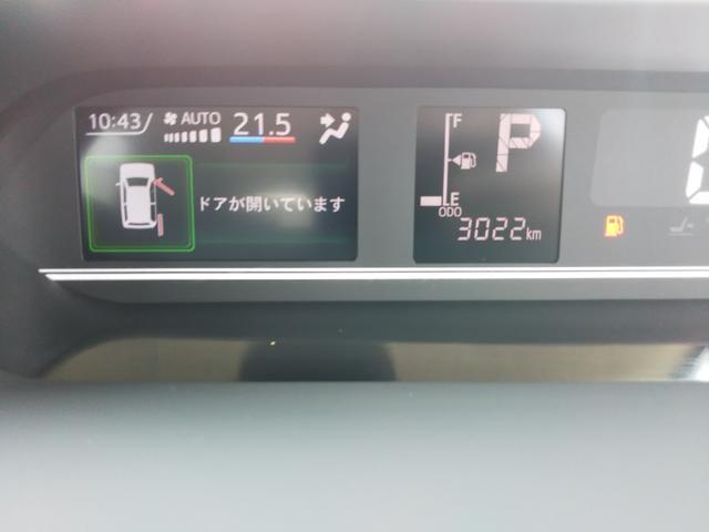 Xスペシャル 4WD(22枚目)