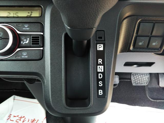 Xスペシャル 4WD(29枚目)