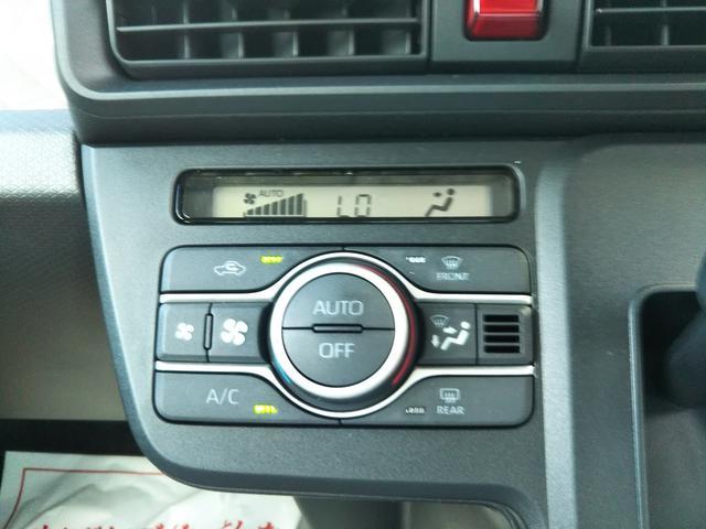 X 4WD(26枚目)