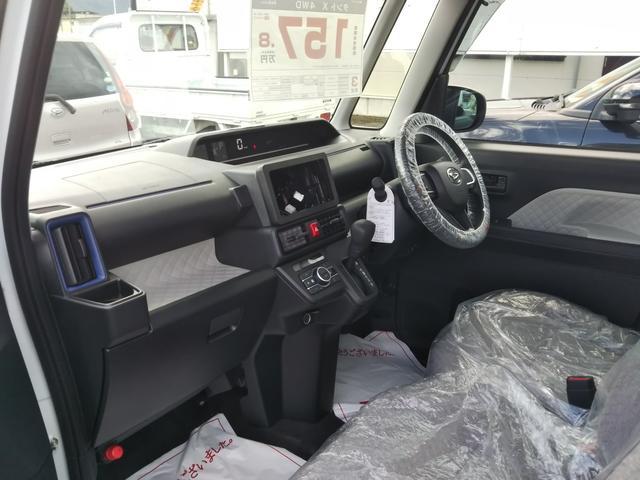 X 4WD(38枚目)