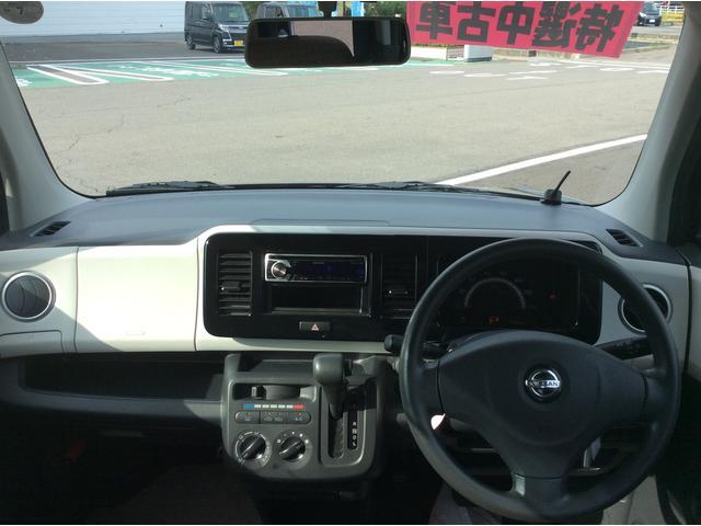日産 モコ S キーレス リモコンエンジンスターター付き