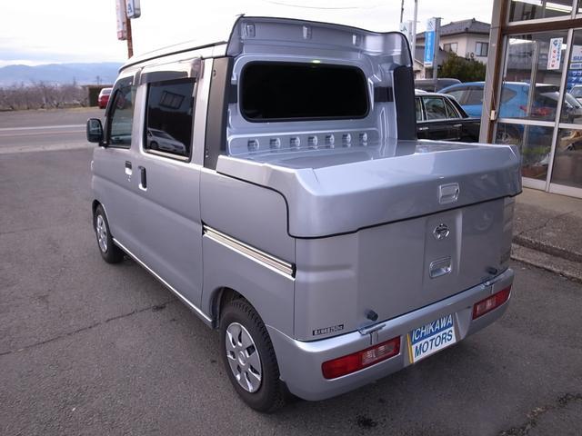 「ダイハツ」「ハイゼットカーゴ」「軽自動車」「長野県」の中古車9