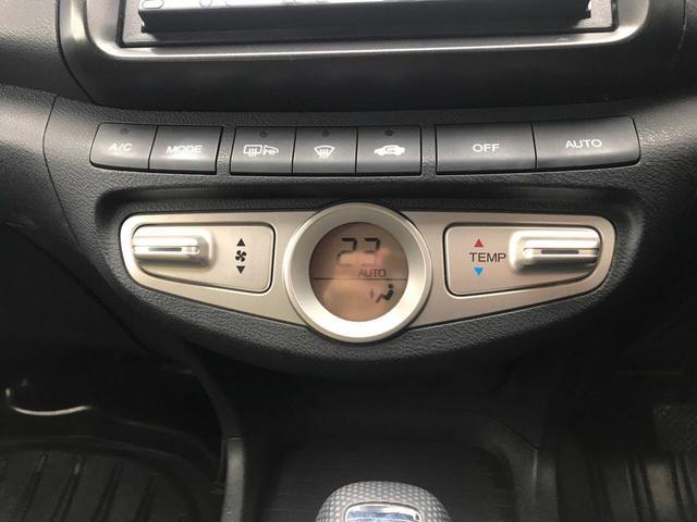 スカイ 4WD ガラスルーフ ナビTV コーナーセンサー(15枚目)