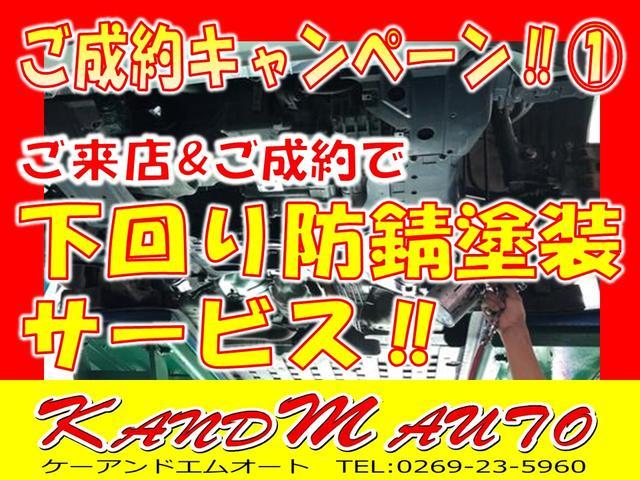 G 4WD バックカメラ付 CDオーディオ キーレス(2枚目)