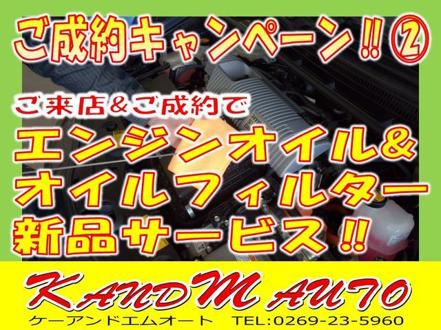 G 4WD バックカメラ付 CDオーディオ キーレス(3枚目)