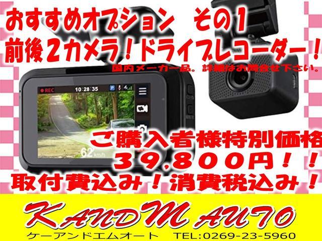 G 4WD バックカメラ付 CDオーディオ キーレス(4枚目)