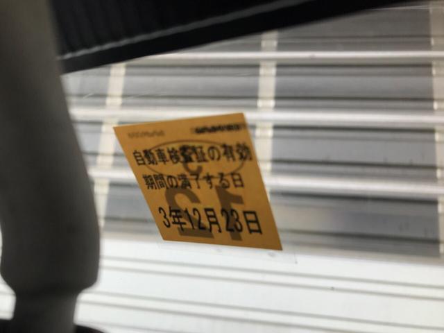 「スズキ」「キャリイトラック」「トラック」「長野県」の中古車16