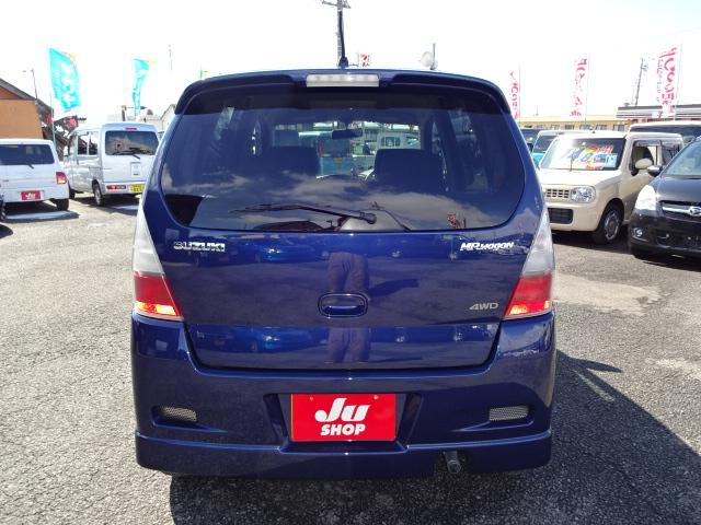 スズキ MRワゴン ターボT 4WD フル装備 禁煙車 記録簿 ABS キーレス