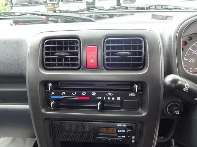 スズキ キャリイトラック KC ワンオーナー 5MT 4WD パワステ 禁煙車 記録簿