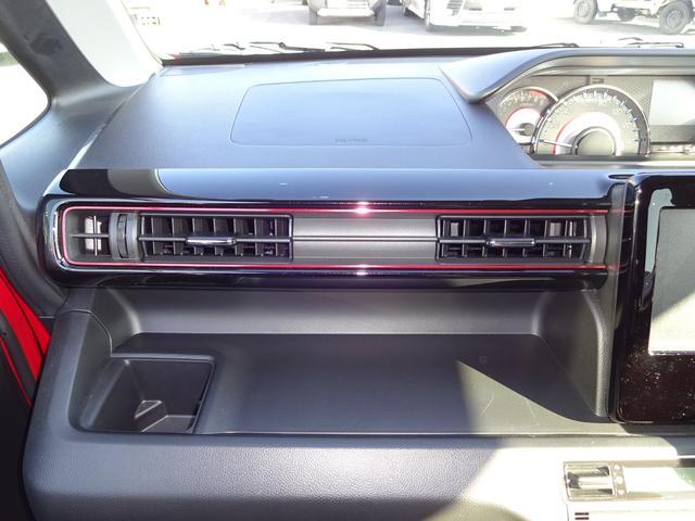 ハイブリッドT 1オーナー 禁煙車 ターボ 4WD フル装備(60枚目)