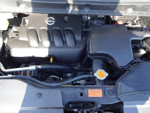 ハイウェイスター ワンオーナー HDDナビ 4WD HID(20枚目)