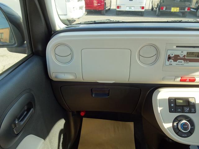 4WD車を豊富に品ぞろえ!やっぱり雪道は4WDが安心です♪お客様の安心・安全なカーライフをサポートさせていただきます☆