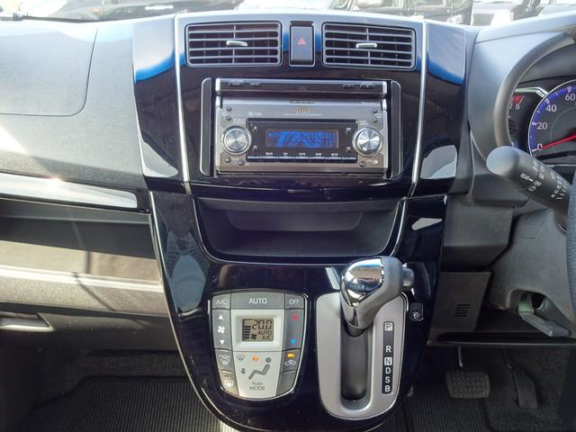 カスタム RS ワンオーナー 記録簿 HDDナビ 4WD(10枚目)