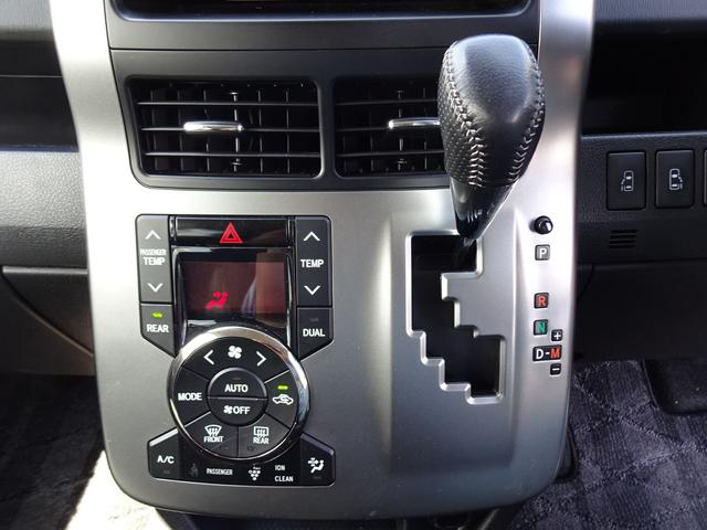 ZS 煌II1オーナー 禁煙車 記録簿 ナビ 4WD ABS(34枚目)