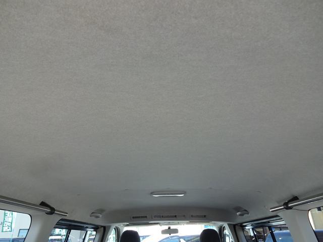 ロングスーパーGL 社外16アルミ ナビ TV 4WD(11枚目)
