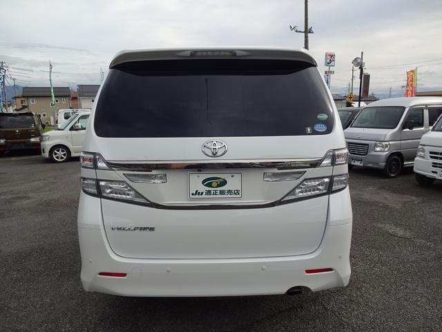 「トヨタ」「ヴェルファイア」「ミニバン・ワンボックス」「長野県」の中古車14