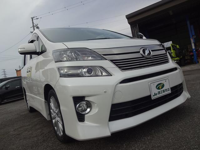 「トヨタ」「ヴェルファイア」「ミニバン・ワンボックス」「長野県」の中古車21