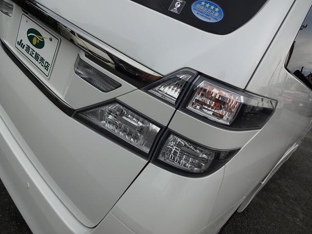 「トヨタ」「ヴェルファイア」「ミニバン・ワンボックス」「長野県」の中古車45
