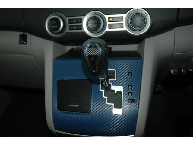 23CスポーティPK4WD・両側電動ナビTVリラックスシート(13枚目)
