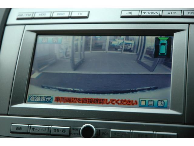 23CスポーティPK4WD・両側電動ナビTVリラックスシート(19枚目)
