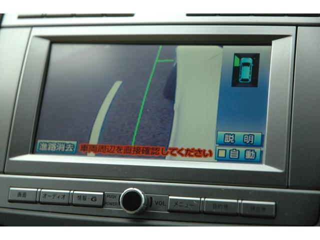 23CスポーティPK4WD・両側電動ナビTVリラックスシート(20枚目)