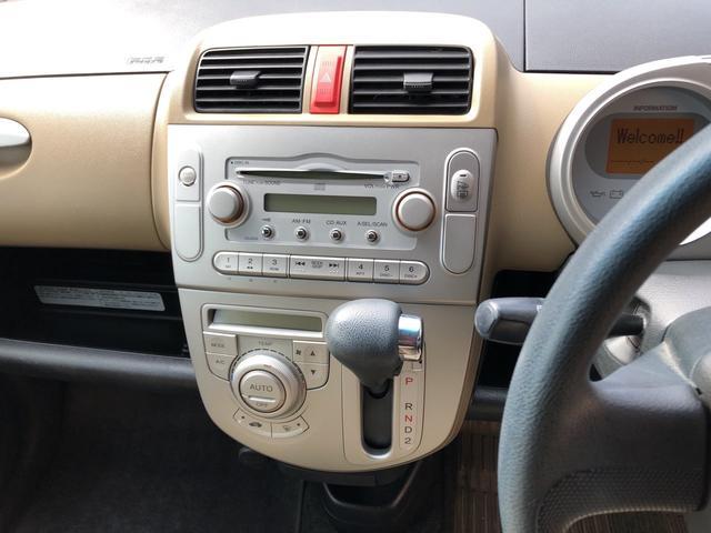 ハッピーエディション 4WD フルオートエアコン(19枚目)