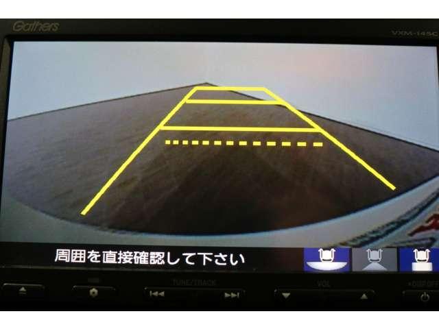 ホンダ フィット 13G・Lパッケージ 純正メモリナビ ETC