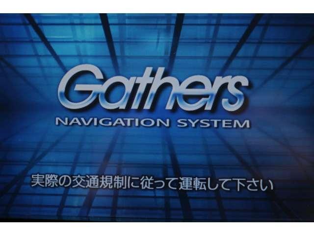 W ギャザズナビ ワンセグ DVD(11枚目)